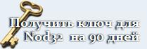 http://klondike45.narod.ru/kluch90c.png